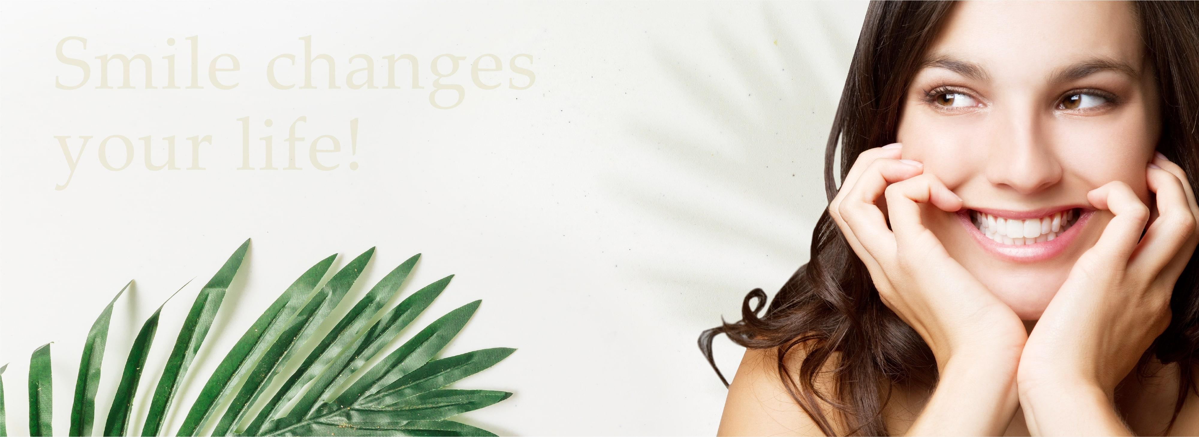 東京ビアンコ歯科/矯正歯科渋谷院メインビジュアル「Smile changes your life!」
